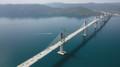 Cesta na jih Chorvatska se zkrátí, stavba mostu na Pelješac je u konce - 2