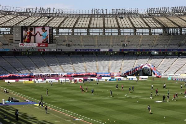 Tokijský stadion (Ajinomoto Stadium)