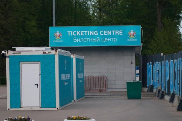 Takto to vypadá před stadionem v Petrohradu