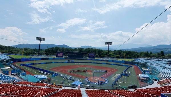 Fukushim Azuma Stadium